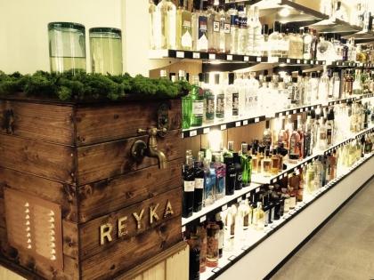 reyka-martini-dispenser